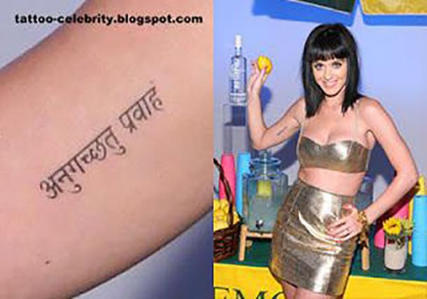 9da9662d3 40 Best Celebrity Tattoos And Each Tattoo's Meaning   YourTango