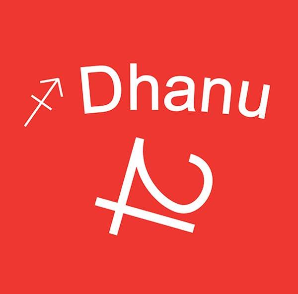 Dhanu Vedic Astrology