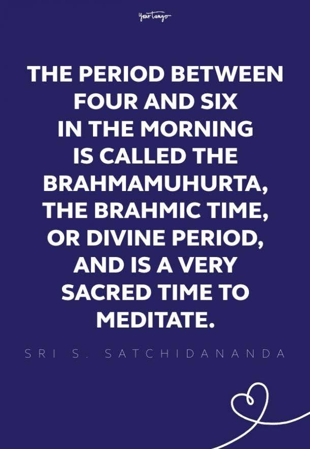 Sri S. Satchidananda good morning quotes