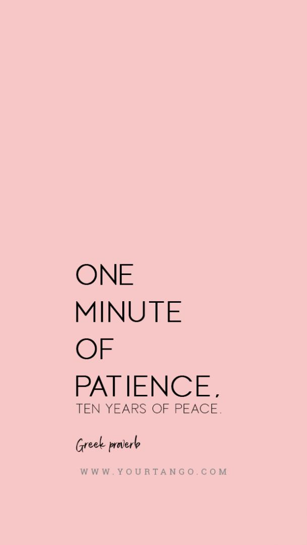 Greek proverb patience quote
