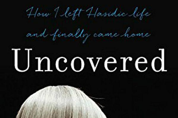 3. Uncovered