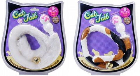 cat toy or sex toy