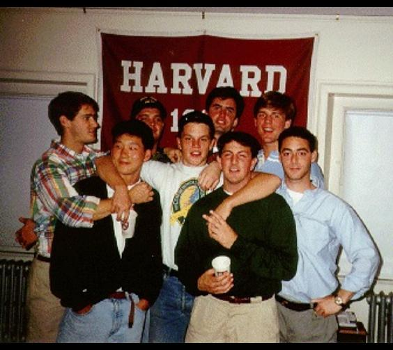 Harvard University (Cambridge, Massachusetts)