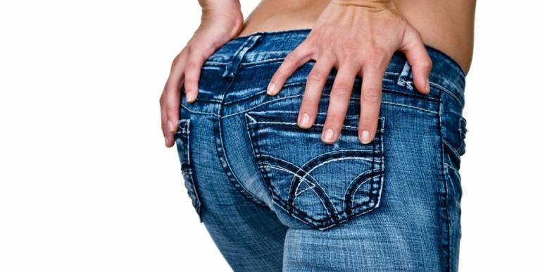 Scientific Reasons Women With Big Butts Make The BEST Wives