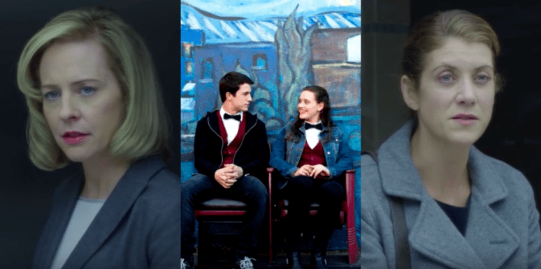 How Not To Be Obsolete Like The Parents In '13 Reasons Why'