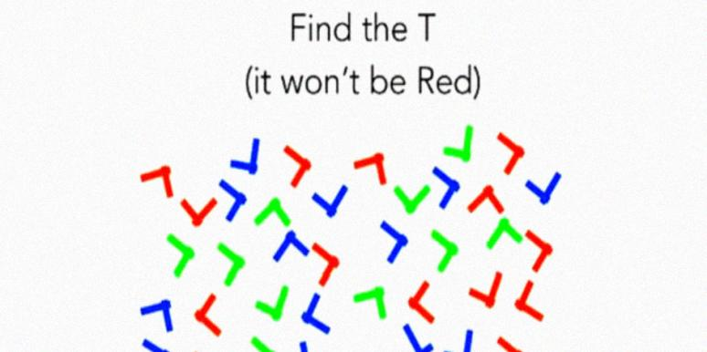 If You Can Find The 'T' In This Puzzle, You're Gifted