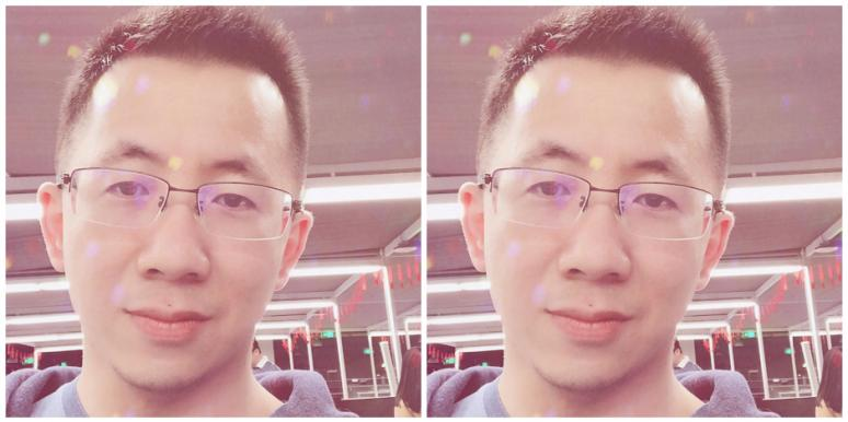 Who Is Zhang Yiming? New Details On TikTok Founder Under Federal Investigation
