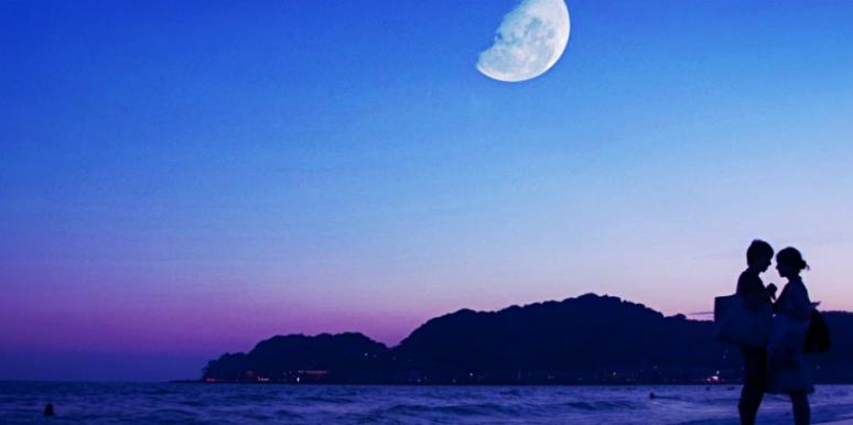 How To Use The Full Snow Moon In Leo Energy Of February 9, 2020 To Plan The Best Valentine's Day Ever