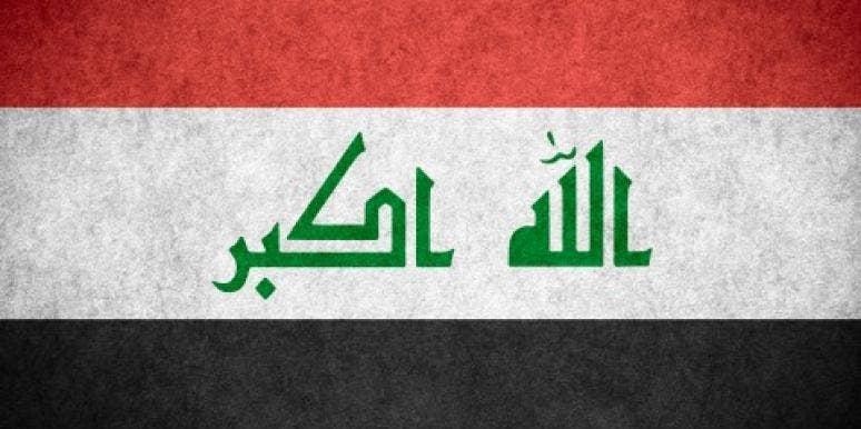 iraq-iraqi-flag