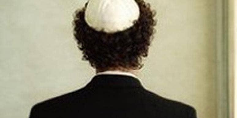 Lost Until I Found Jew: Online Dating at JDate