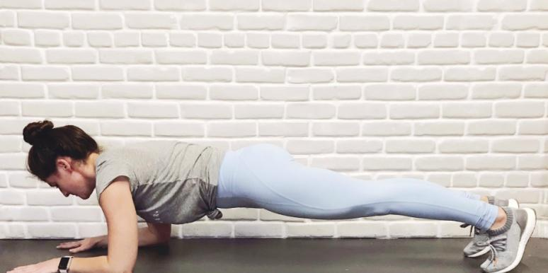 What Happened When I Tried The 2-Week Daily Plank Challenge