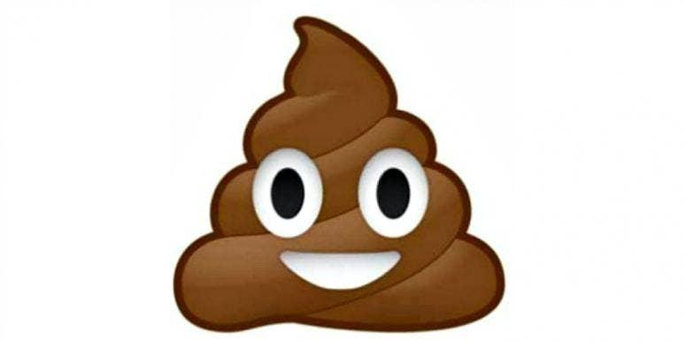 poop emoji during sex