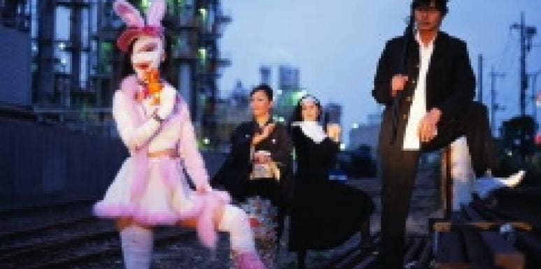 japanese, strange love,