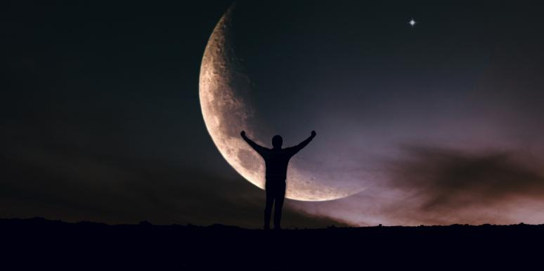 What Is A New Moon?