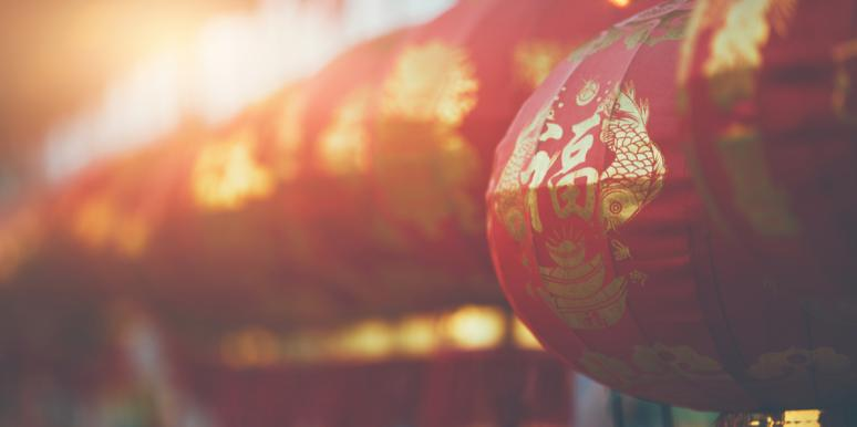 What Is The Chinese Lunar New Year?