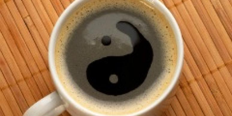 yin yang coffee cup