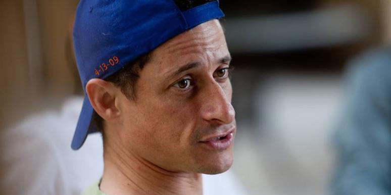 Anthony Weiner from Facebook.com