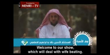 domestic violence saudi arabia
