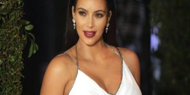 Kim Kardashian Baby Registry