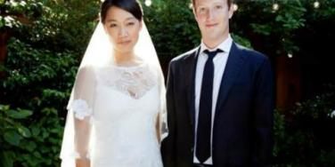 Mark Zuckerberg Priscilla Chan wedding
