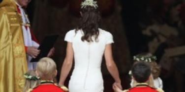 pippa middleton butt