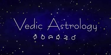 Vedic Astrology: Signs, Dates & Meanings