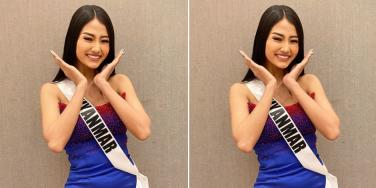Who Is Swe Zin Htet? New Details On The First Openly Gay Miss Universe Contestant