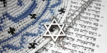 star of david jewish text