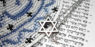 star of david jewish text