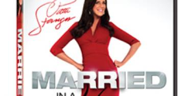 Patti Stanger DVD cover