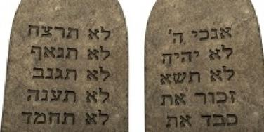 10 Commandments on stone tablets