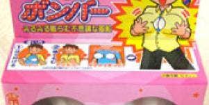 japanese sex toys