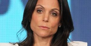 """Bethenny Frankel Says Recent Miscarriage Was """"Very Emotional"""""""