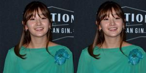 Who Is Park So-Dam? Details About The Star Of Netflix's 'Record Of Youth'